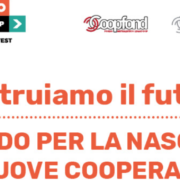 Coopstartup